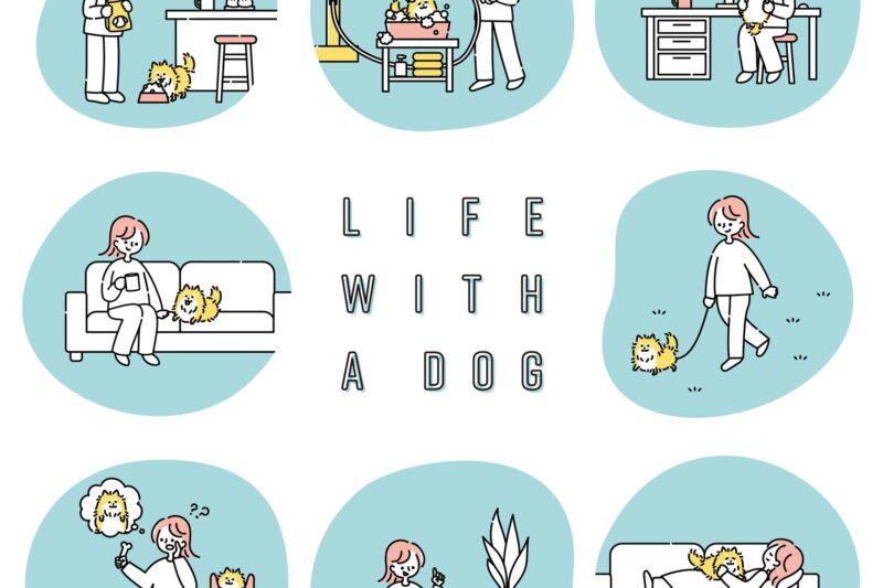 コロナ禍で改めて考える。ペット・犬の健康、家族の健康。