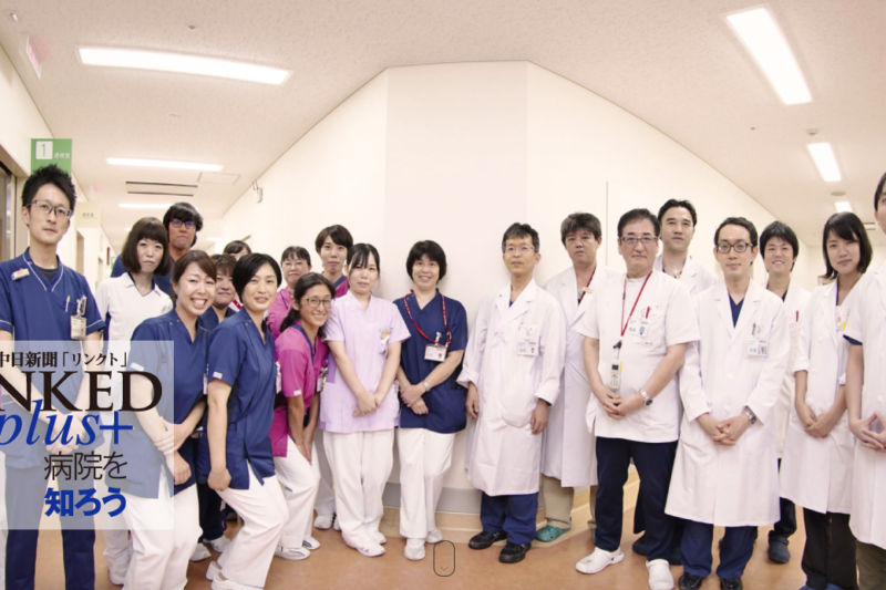 地域で消化器がん医療を完結させるために。